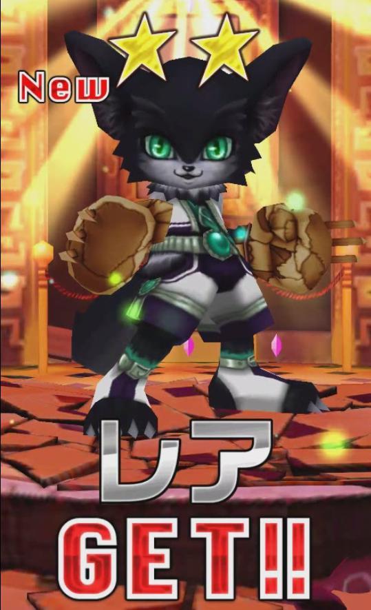 白猫プロジェクト ガチャ★2 ティッツァーノ(武闘家)