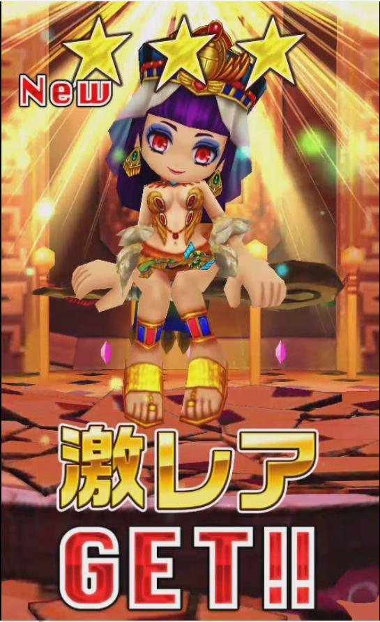 白猫プロジェクト ガチャ★3 アセト(魔道士)