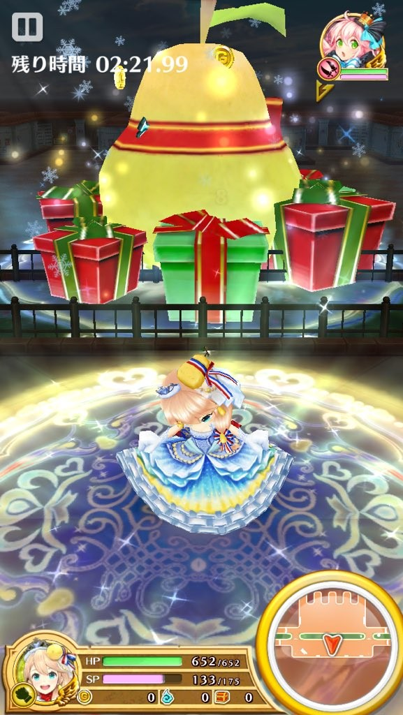白猫プロジェクトクリスマスガチャフランクリスマス版スキル22