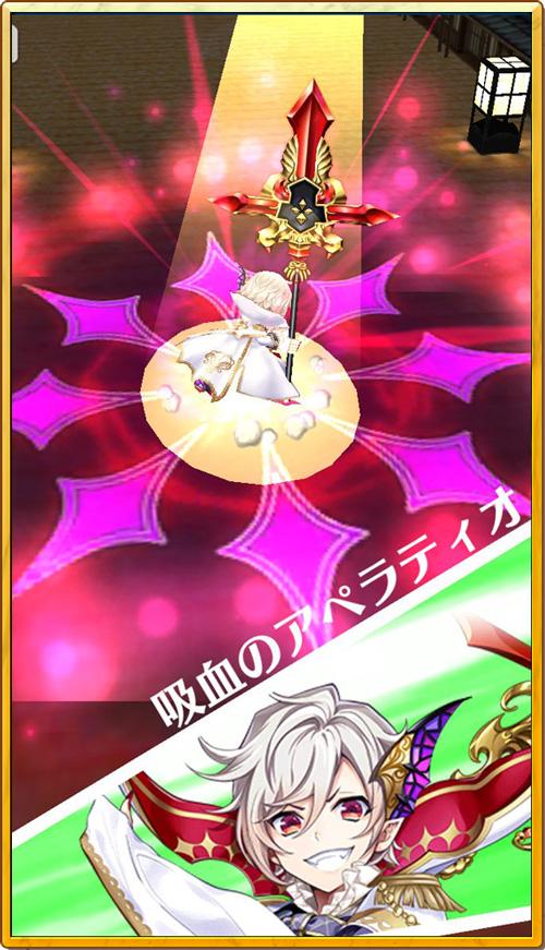 白猫プロジェクトクリスマスガチャメルクリオクリスマス版スキル11