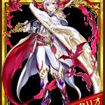 【白猫】メルクリオ(クリスマス)槍の評価とオススメ武器の紹介