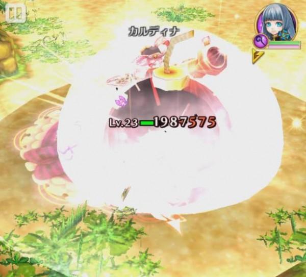 【白猫】カルディナりベンジスキル1f_ウォーリア(斧)