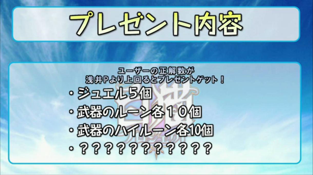 【白猫】ニコ生20162月22日_さいかわ猫決定戦201617