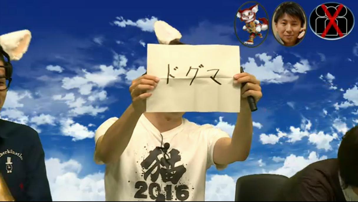 【白猫】ニコ生20162月22日_さいかわ猫決定戦201626