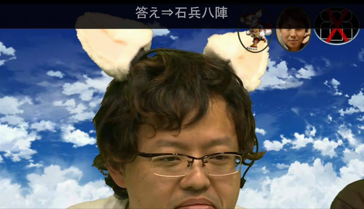【白猫】ニコ生20162月22日_さいかわ猫決定戦201628