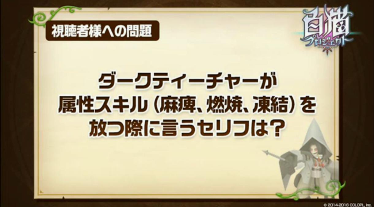 【白猫】ニコ生20162月22日_さいかわ猫決定戦201629