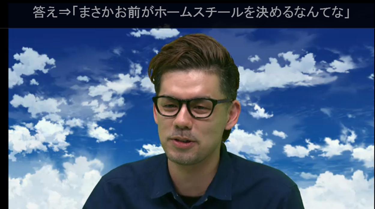 【白猫】ニコ生20162月22日_さいかわ猫決定戦201634