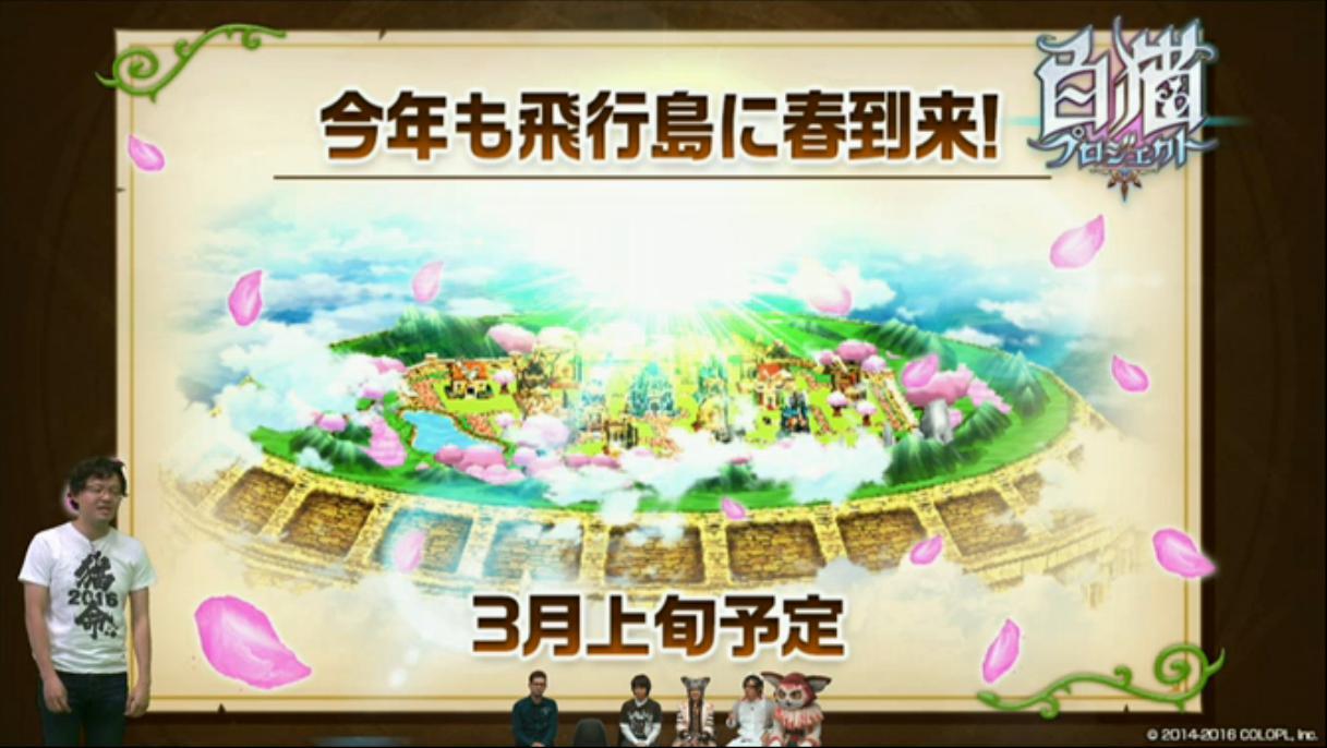 【白猫】ニコ生20162月22日_さいかわ猫決定戦201664