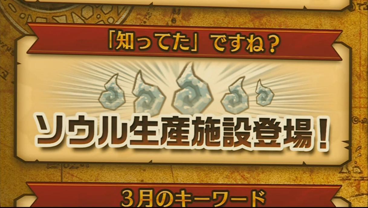 【白猫】ニコ生20162月22日_さいかわ猫決定戦201665