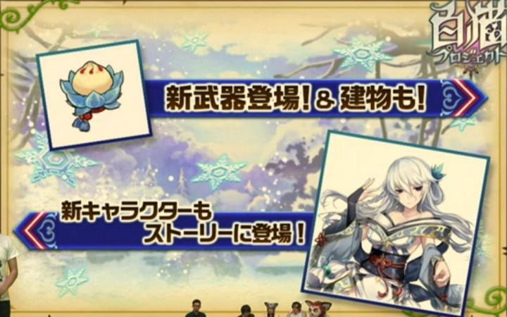 【白猫】ロッカⅡイベント攻略『Snow Fairy Tale2』a