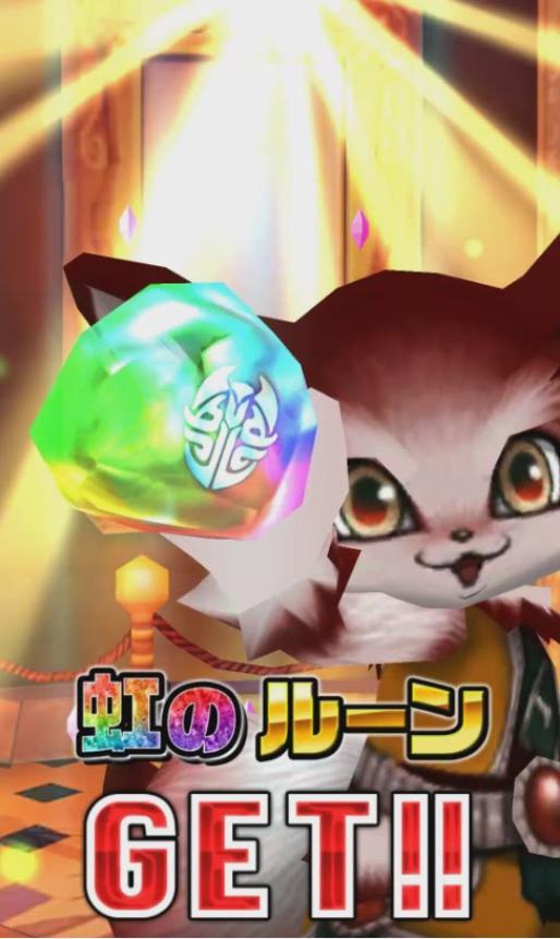 【白猫】浅井P誕生日おめでとうガチャ_アーモンドピーク&プレミオ9
