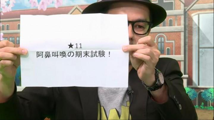 【白猫】ニコ生20163月23日_茶熊学園2016039