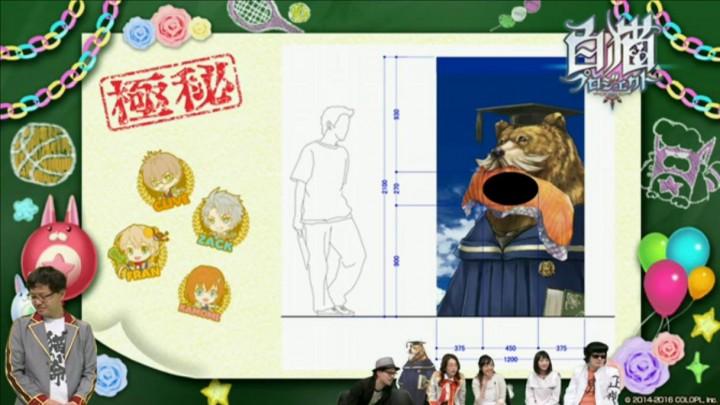 【白猫】ニコ生20163月23日_茶熊学園2016081