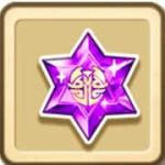 【白猫】紫のスタールーン