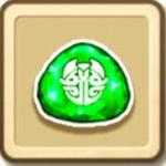 【白猫】緑のルーン
