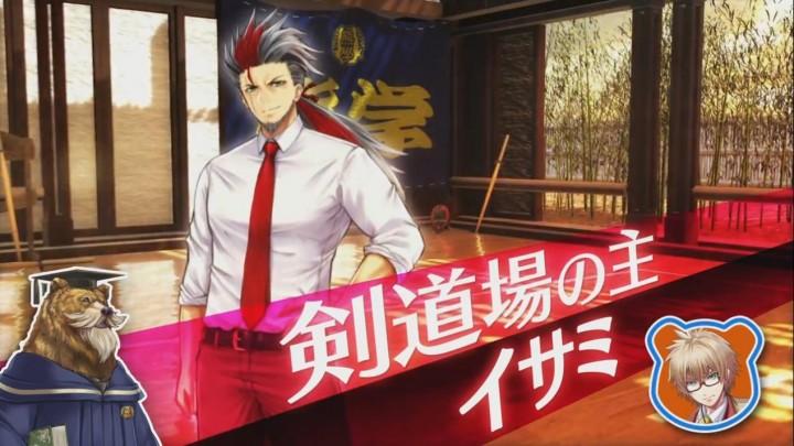 【白猫】茶熊イサミ_スーツ姿剣士