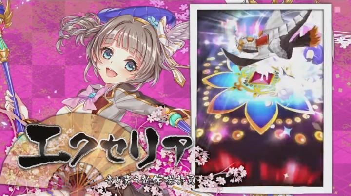 【白猫】茶熊エクセリア_スキル1a_双剣(クロスセイバー)