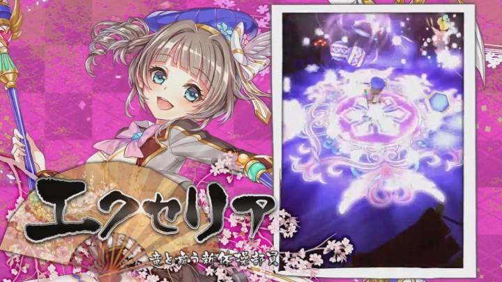 【白猫】茶熊エクセリア_スキル2b_双剣(クロスセイバー)