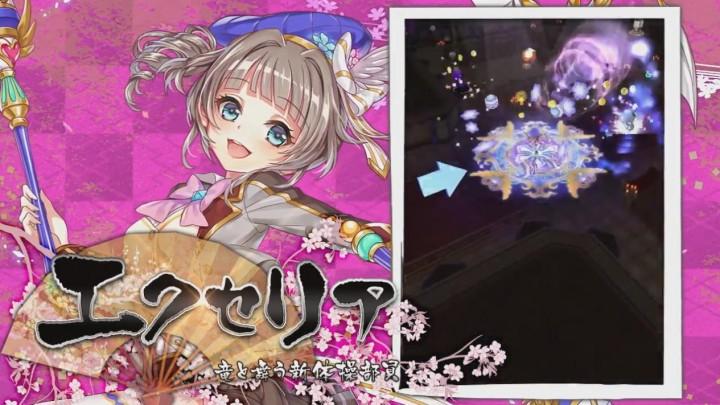 【白猫】茶熊エクセリア_スキル2c_双剣(クロスセイバー)