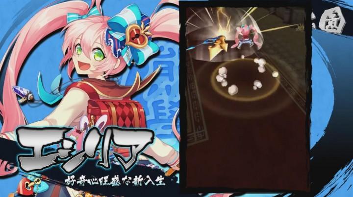 【白猫】茶熊エシリア_スキル2c