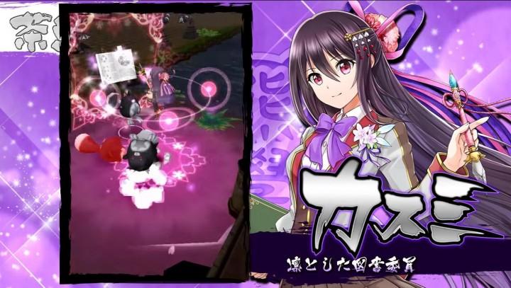 【白猫】茶熊カスミ_スキル2a
