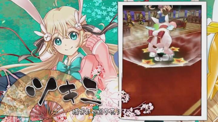 【白猫】茶熊ツキミウサギライダー_アクションスキル1a_竜(ドラゴンライダー)