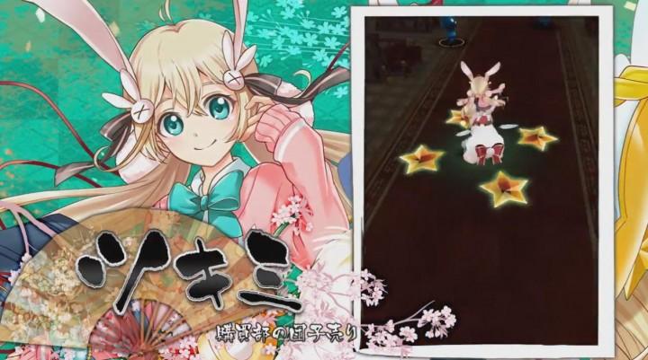 【白猫】茶熊ツキミウサギライダー_アクションスキル1b_竜(ドラゴンライダー)