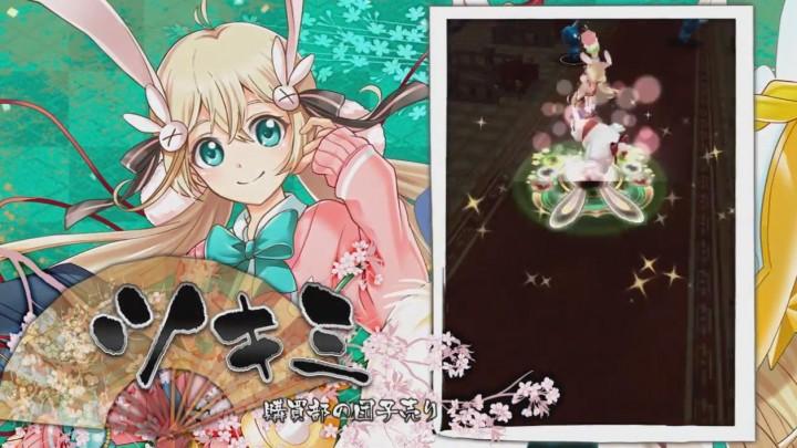 【白猫】茶熊ツキミウサギライダー_アクションスキル1c_竜(ドラゴンライダー)