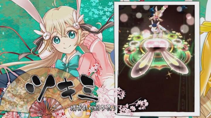 【白猫】茶熊ツキミウサギライダー_アクションスキル1d_竜(ドラゴンライダー)