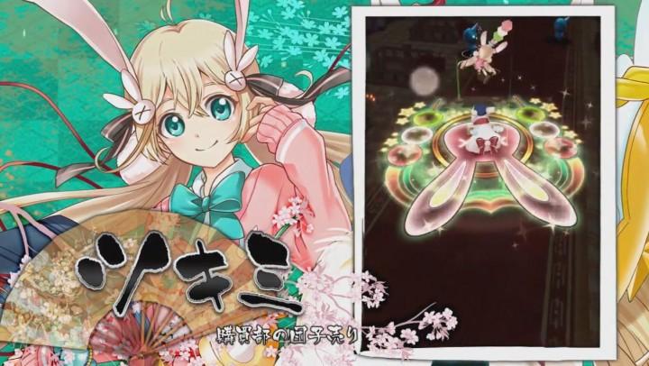 【白猫】茶熊ツキミウサギライダー_アクションスキル1e_竜(ドラゴンライダー)