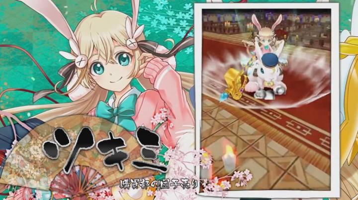 【白猫】茶熊ツキミウサギライダー_アクションスキル2a_竜(ドラゴンライダー)
