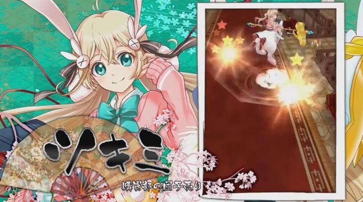 【白猫】茶熊ツキミウサギライダー_アクションスキル2b_竜(ドラゴンライダー)