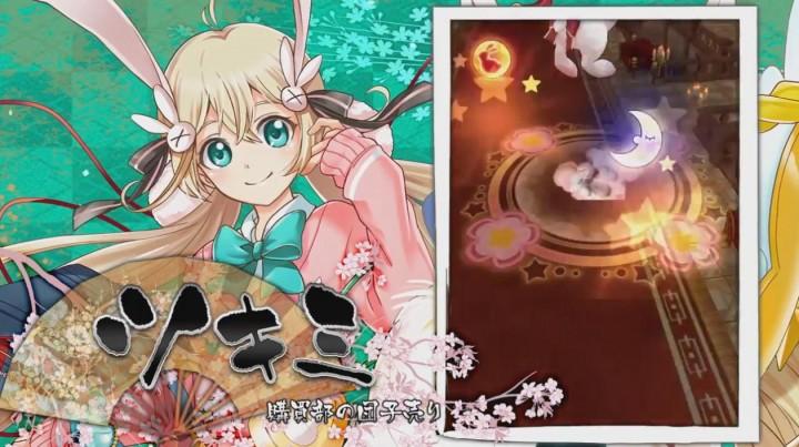 【白猫】茶熊ツキミウサギライダー_アクションスキル2c_竜(ドラゴンライダー)