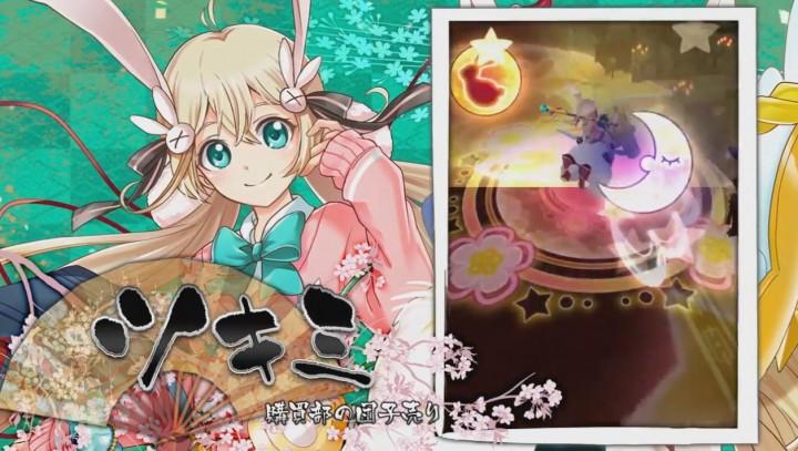 【白猫】茶熊ツキミウサギライダー_アクションスキル2d_竜(ドラゴンライダー)