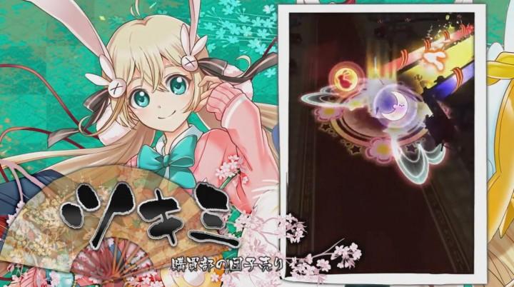 【白猫】茶熊ツキミウサギライダー_アクションスキル2f_竜(ドラゴンライダー)