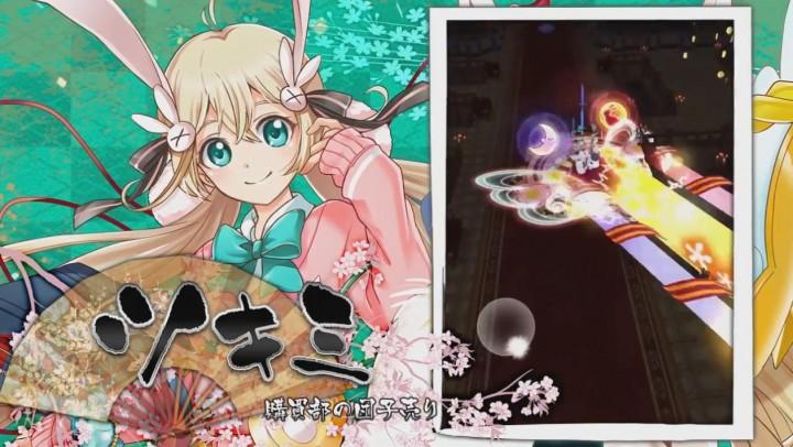 【白猫】茶熊ツキミウサギライダー_アクションスキル2g_竜(ドラゴンライダー)