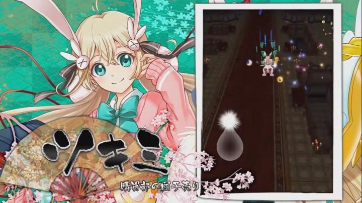 【白猫】茶熊ツキミウサギライダー_アクションスキル2h_竜(ドラゴンライダー)