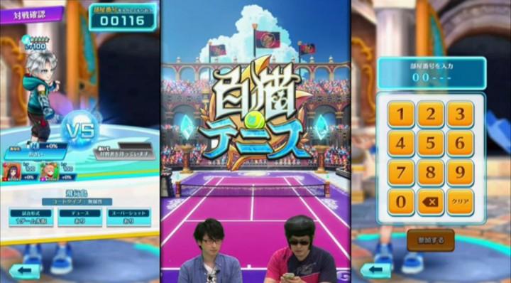 【白猫】ニコ生5月26日テニス17