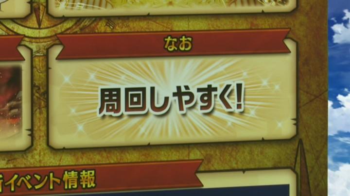 【白猫】ニコ生5月26日最新情報23