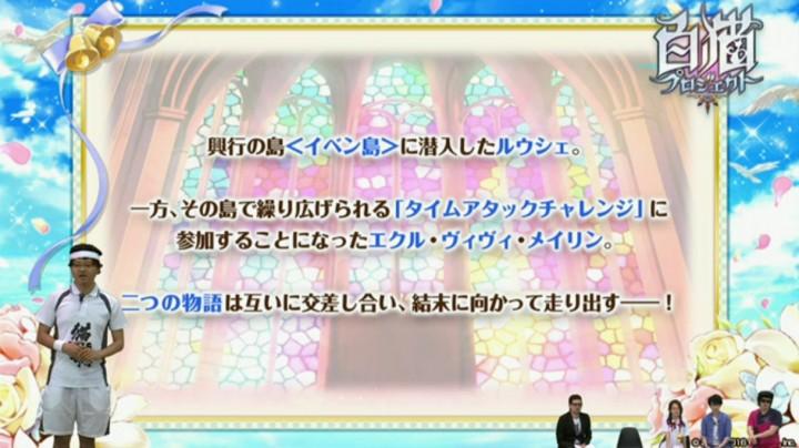 【白猫】ニコ生5月26日最新情報43