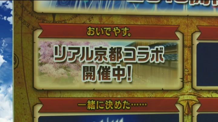 【白猫】ニコ生5月26日最新情報8