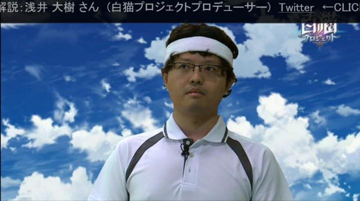 【白猫】ニコ生5月26日b