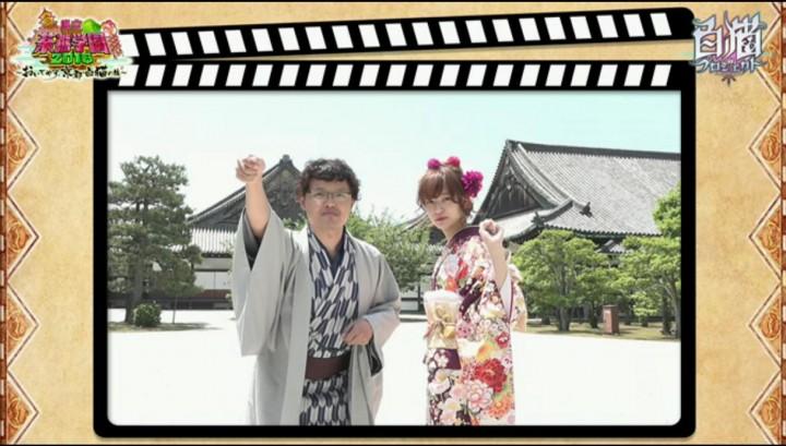 【白猫】ニコ生5月26日d