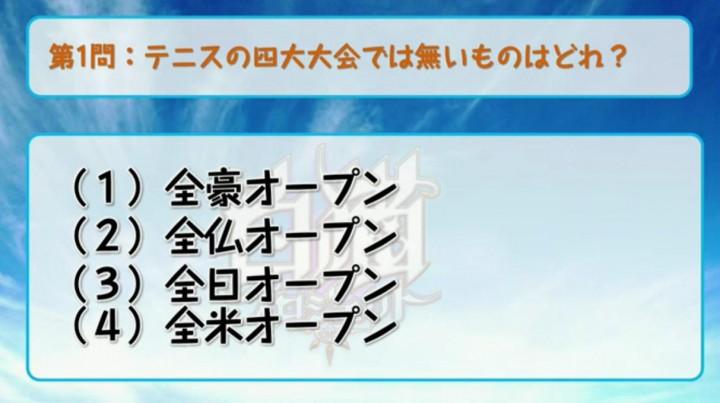 【白猫】ニコ生5月26日k