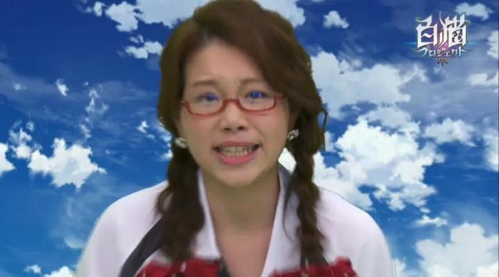 【白猫】ニコ生5月26日p