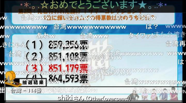 【白猫】ニコ生5月26日x4