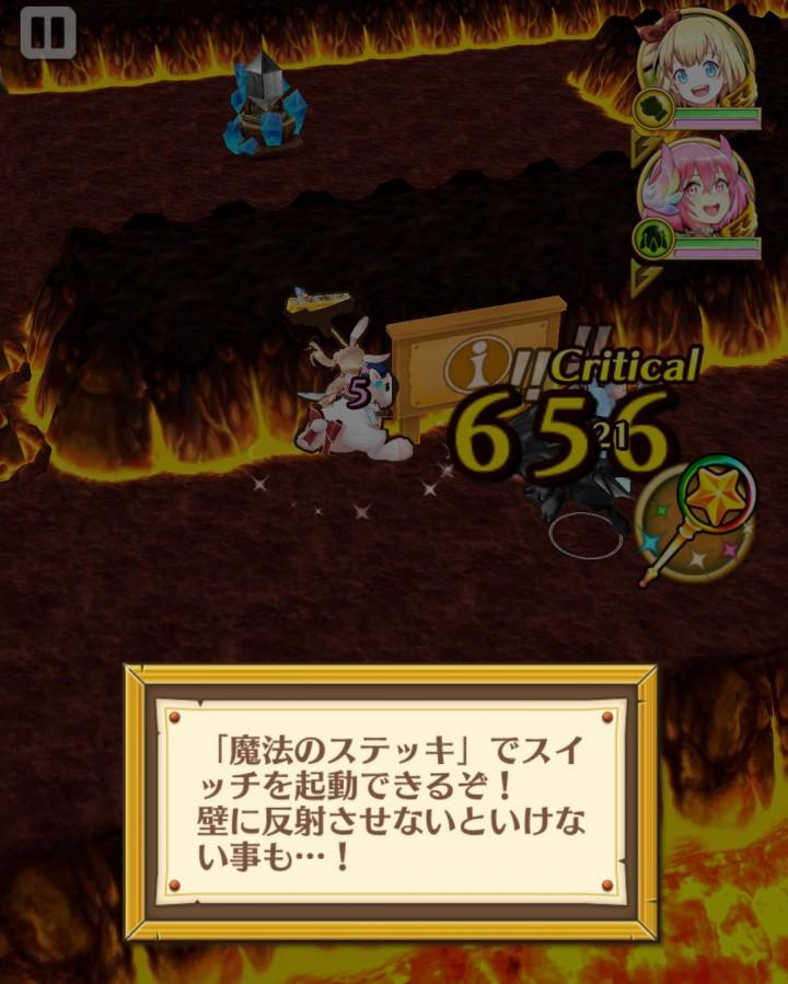 【白猫】10島バルヘイム案内イベント新ギミック魔法ステッキ看板