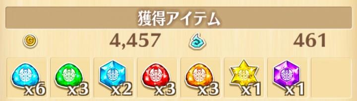 【白猫】10島バルヘイム1-3