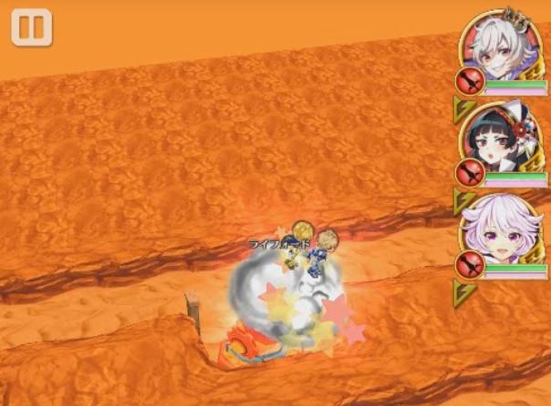 【白猫】ライフォードイベント_未来は誰が為に破滅級攻略4