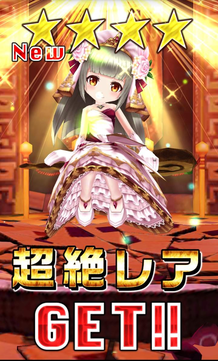 【白猫】聖女と希望の風キャラガチャ(花嫁ガチャ)結果単発